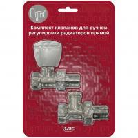 Комплект ручной регулировки прямой Ogint DN15